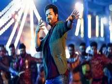 simtaangaran from vijay sarkar movie song released