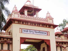 who is responsible for rucks in banaras hindu university