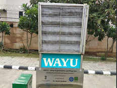air will be purified through wayu on traffic junction this winters
