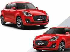 suzuki swift limited edition launched in india