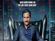 saif radhika apte teams bazaar movie trailer out
