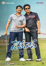 nani nagarjuna starrer devadas 2018 telugu movie review rating