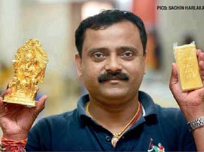 लालबाग के राजा के कोष में मिली सोने की मूर्ति और बिस्किट