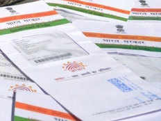 aadhaar card problems and supreme courts judgement