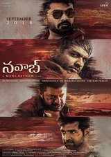 mani ratnams nawab telugu movie review rating