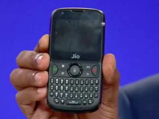 jio phone 2 sale: आज जिओ फोन-२चा फ्लॅश सेल