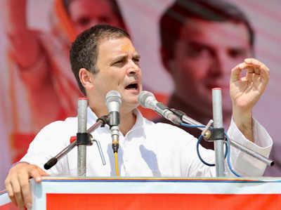 चित्रकूट में रैली के दौरान राहुल गांधी
