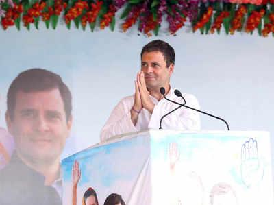 चित्रकूट में सभा के दौरान राहुल गांधी