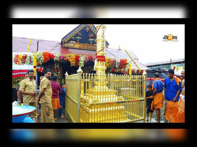 ...जानें आखिर क्यों है सबरीमाला मंदिर में महिलाओं के प्रवेश पर बैन