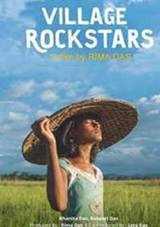 village rockstar movie review in hindi