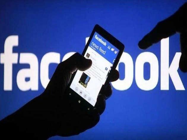 5 करोड़ फेसबुक अकाउंट की सुरक्षा में सेंध
