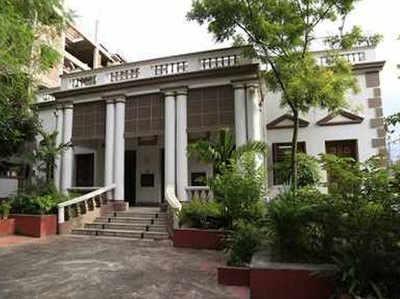 गांधी भवन (फाइल)