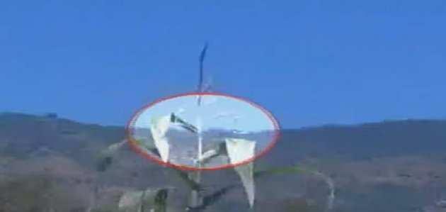 J&K: पाकिस्तान ने भारतीय एयरस्पेस का अतिक्रमण किया, पुंछ में दिखा हेलिकॉप्टर