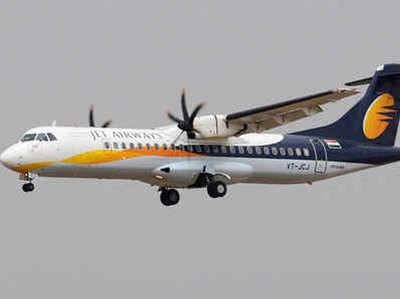 जेट एयरवेज़ का एक विमान (फाइल फोटो)
