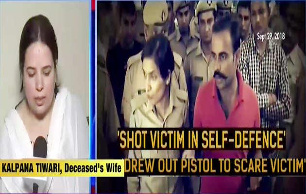 विवेक तिवारी मर्डर: पत्नी ने UP CM योगी आदित्यनाथ से मिलने की गुहार लगाई