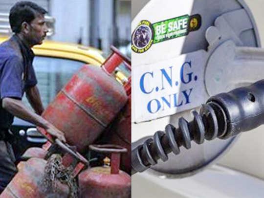 विनानुदानित LPG, सीएनजी महागणार