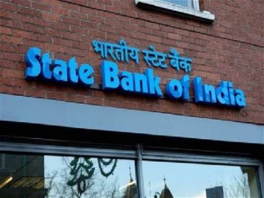 SBI एटीएममधून मिळणार जास्तीत जास्त ₹२०,०००