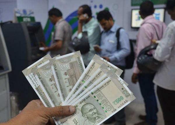 किस बैंक के ATM से एक दिन में कितना कैश? जानिए