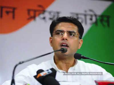 राजस्थान कांग्रेस अध्यक्ष सचिन पायलट