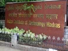 iit madras invites applications for executive mba program