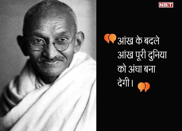 गांधीजी के घर में क्या है?