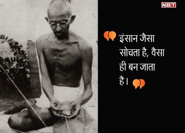गर्भ निरोधक पर गांधीजी के विचार