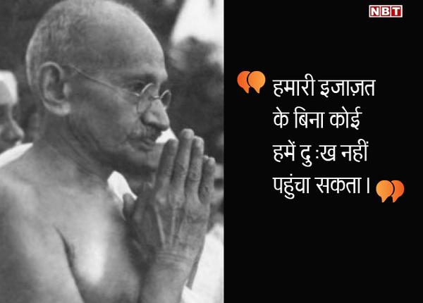 सेक्स को लेकर महात्मा गांधी का मत