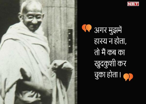 गांधीजी की लिखी किताब