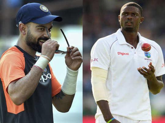 जानिए कब और कहां होगा भारत बनाम वेस्ट इंडीज पहला टेस्ट