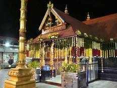sabrimala temple case travancore devaswom board wont challenge sc order