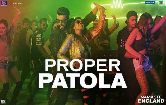 Proper Patola Song: नमस्ते इंग्लैंड का गाना 'प्रॉपर पटोला' रिलीज