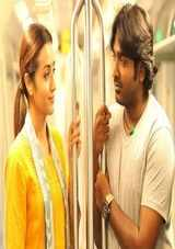 96 movie review and rating in tamil