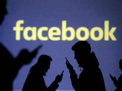 फेसबुक ने 5 करोड़ अकाउंट प्रभावित होने की बात मानी थी