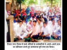 haryana municipal employees may go on indefinite strike said rajesh bagdi