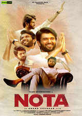 vijay devarakonda nota movie review and rating in telugu
