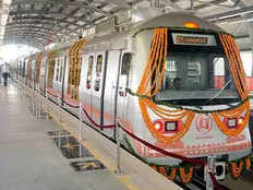 pune metro will run in public private partnership