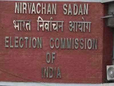 चुनाव आयोग (फाइल फोटो)