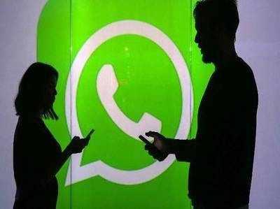 पति-पत्नी और वॉट्सऐप