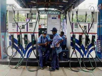दिल्ली का एक पेट्रोल पंप। (फाइल फोटो)
