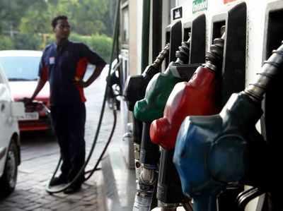 तेल कीमत: लगातार तीसरे दिन बढ़े दाम, दिल्ली में पेट्रोल 82.03, डीजल 73.82 प्रति लीटर