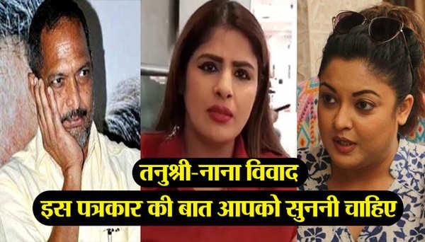 senior journalist sarita singh on tanushree dutta nana patekar controversy