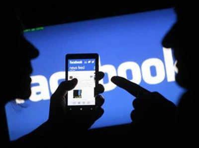 आपका फेसबुक अकाउंट हैक हुआ या नहीं, ऐसे जानें