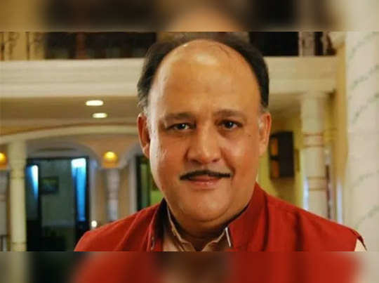 Alok Nath: संस्कारी बाबूजींवर बलात्काराचा आरोप