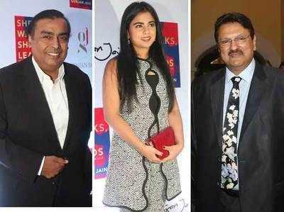 मुकेश अंबानी, ईशा अंबानी और अजय पीरामल।
