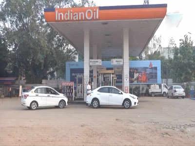 लगातार चौथे दिन बढ़े तेल के दाम, दिल्ली में 82, मुंबई में 87 पार पेट्रोल