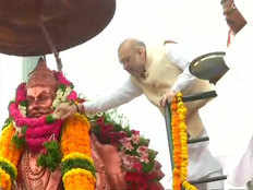 bjp president amit shah paid respects to maharaj agrasen in hyderabad
