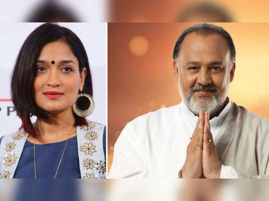 sandhya mridul: संस्कारी बाबूजींवर नवा आरोप