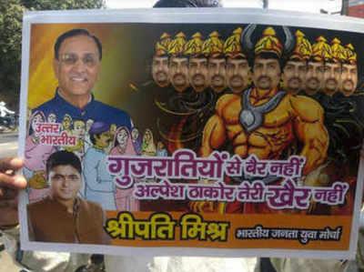 कांग्रेस विधायक अल्पेश ठाकोर के खिलाफ लगा पोस्टर