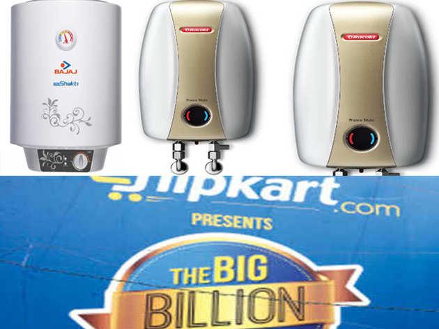 5 हजार रुपये से कम में 3 से 15 लीटर के गीजर