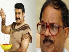 writer mt vasudevan nair filed plea against randamoozham movie
